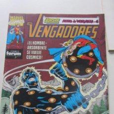 Fumetti: LOS VENGADORES VOL I Nº 98 FORUM MUCHOS MAS A LA VENTA MIRA TUS FALTAS CX53. Lote 202031158