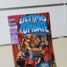 Comics: MARVEL CAPITAN AMERICA ULTIMO COMBATE Nº 3 DE 6 - FORUM. Lote 202468083