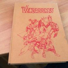 Fumetti: LOS VENGADORES LOTE Nº 1 AL 10 CON TAPAS (FORUM) SEGUNDA EDICION (COIB80). Lote 202622090