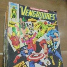 Cómics: VENGADORES SEGUNDA EDICION COMPLETA 31 NUMEROS - FORUM OFERTA. Lote 202635872