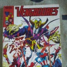 Comics : FORUM - VENGADORES VOL.1 RETAPADO CON LOS NUM. 21 AL 25 . BUEN ESTADO. Lote 202670548
