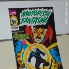 Fumetti: MARVEL MOTORISTA FANTASMA Nº 13 - FORUM. Lote 203286421