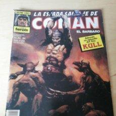 Cómics: LA ESPADA SALVAJE DE CONAN. NÚMERO 84.. Lote 203800498