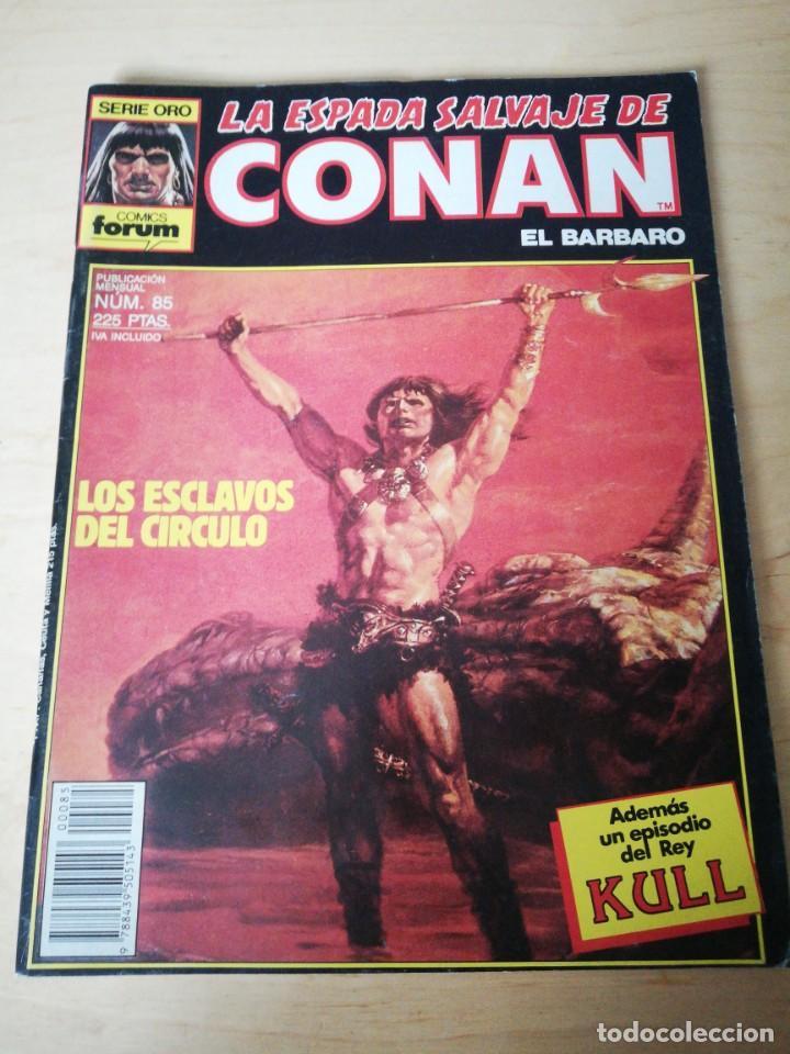 LA ESPADA SALVAJE DE CONAN. NÚMERO 85. (Tebeos y Comics - Forum - Conan)