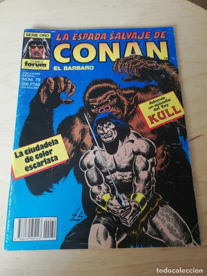 LA ESPADA SALVAJE DE CONAN. NÚMERO 79. (Tebeos y Comics - Forum - Conan)