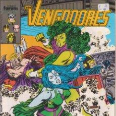 Cómics: CÓMIC MARVEL ` LOS VENGADORES ´ Nº 85 ED.PLANETA / FORUM. Lote 203845311