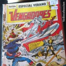 Comics: FORUM VENGADORES NUMERO ESPECIAL VERANO BUEN ESTADO. Lote 203901687