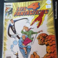 Comics : FORUM LOS 4 FANTASTICOS NUMERO 75 BUEN ESTADO. Lote 203908715