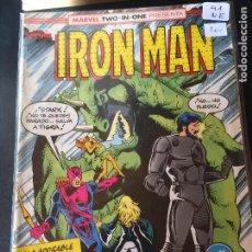 Fumetti: FORUM IRON MAN NUMERO 41 NORMAL ESTADO. Lote 203911811