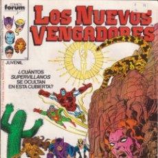 Cómics: CÓMIC MARVEL ` LOS NUEVOS VENGADORES ´ Nº 17 ED ED.PLANETA / FORUM. Lote 203941956