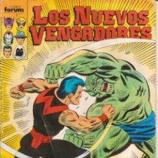 Cómics: CÓMIC MARVEL ` LOS NUEVOS VENGADORES ´ Nº 25 ED ED.PLANETA / FORUM. Lote 203942147