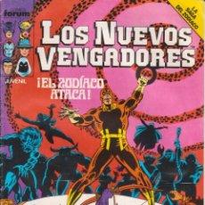 Cómics: CÓMIC MARVEL ` LOS NUEVOS VENGADORES ´ Nº 26 ED ED.PLANETA / FORUM. Lote 203942252