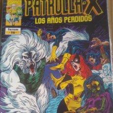 Cómics: PATRULLA X LOS AÑOS PERDIDOS 16 / PILA 3. Lote 204179376