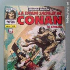 Cómics: LA ESPADA SALVAJE DE CONAN 105 DE KIOSCO / SEV2020. Lote 204321518