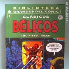 Cómics: BIBLIOTECA GRANDES DEL COMIC - CLÁSICOS BÉLICOS 1 / SEV2020. Lote 204357708