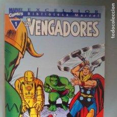 Cómics: BIBLIOTECA EXCELSIOR -LOS VENGADORES 1 / SEV2020. Lote 204358082