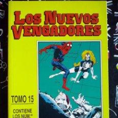 Cómics: FORUM - NUEVOS VENGADORES VOL1 RETAPADO TOMO 15 CON LOS NUM.76 AL 80 . MBE . MUY DIFICIL. Lote 221991975
