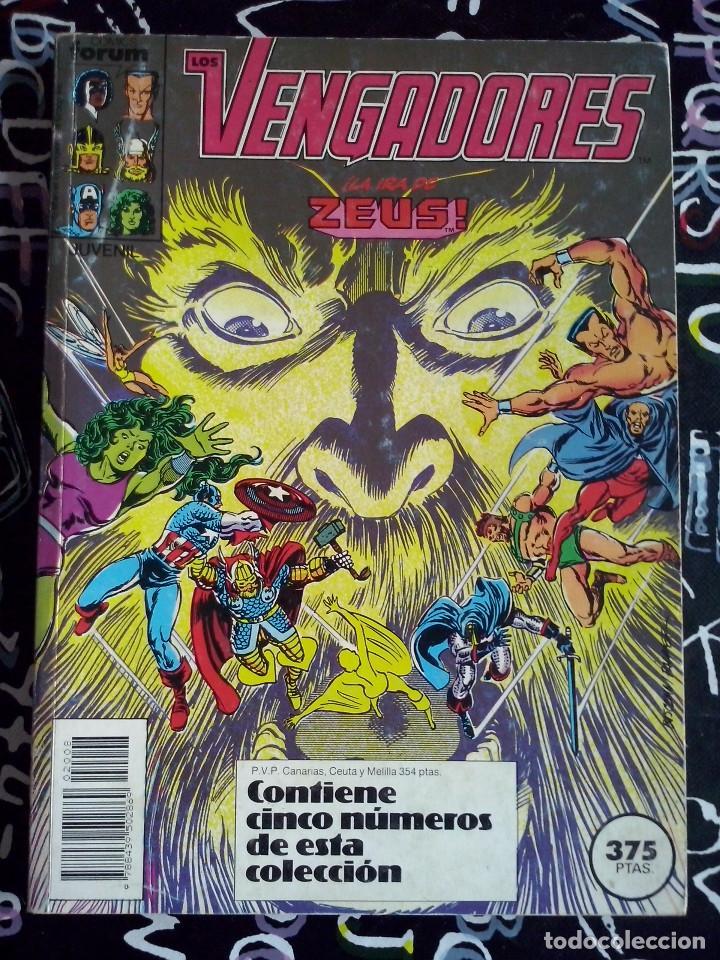 FORUM - VENGADORES VOL.1 RETAPADO CON LOS NUM. 76 AL 80. BUEN ESTADO (Tebeos y Comics - Forum - Vengadores)