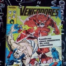 Comics : FORUM - VENGADORES VOL.1 RETAPADO CON LOS NUM. 86 AL 90 . BUEN ESTADO. Lote 205027897
