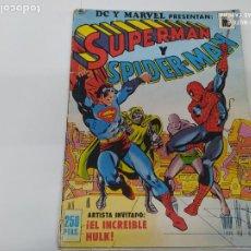 Comics: RARO Y MUY BUSCADO TBO COMIC SUPERMAN Y SPIDERMAN. Lote 205036943