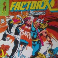 Cómics: FACTOR X 31 / P3. Lote 205286126