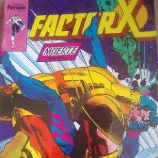 Cómics: FACTOR X 33 / P3. Lote 205286390