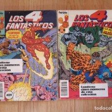 Cómics: LOS 4 FANTASTICOS,2 TOMOS RETAPADOS,VOL.1 FORUM,DEL 81 AL 90. Lote 205297590