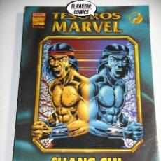 Cómics: SHANG CHI MASTER OF KUNG FU, TESOROS MARVEL, ED. FORUM AÑO 2000, OFERTA!!. Lote 205383057