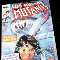 Cómics: LOS NUEVOS MUTANTES Nº18 ( BUEN ESTADO). Lote 205437186