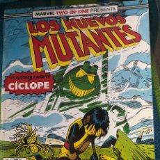 Cómics: RETAPADO NUEVOS MUTANTES NÚMEROS 51-52-53. Lote 205532278