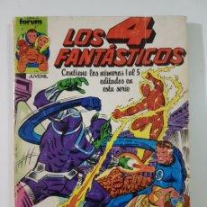 Cómics: LOS 4 FANTÁSTICOS RETAPADO 1 - NÚMEROS 1 2 3 4 5 VOLÚMEN 1 FORUM. Lote 205610185
