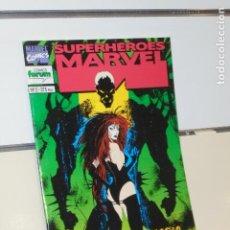 Cómics: SUPERHEROES MARVEL Nº 5 - FORUM. Lote 205728885