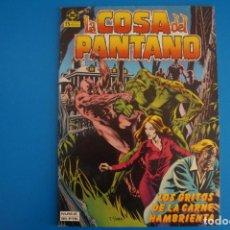 Fumetti: COMIC DE LA COSA DEL PANTANO AÑO 1982 Nº 5 DE EDICIONES ZINCO LOTE 6 D. Lote 206204007