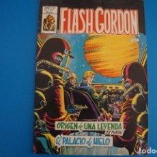 Fumetti: COMIC DE FLASH GORDON AÑO 1981 Nº 2 DE EDICIONES VERTICE LOTE 6 D. Lote 206204118