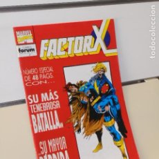 Cómics: MARVEL COMICS FACTOR X VOL. 1 Nº 83 NUMERO ESPECIAL 48 PAGINAS - FORUM. Lote 206256735