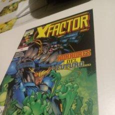 Cómics: XFACTOR CÓMIC. Lote 206287787
