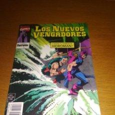 Cómics: NUEVOS VENGADORES 56 FORUM NO PANINI ENVIO ECONOMICO. Lote 206294701