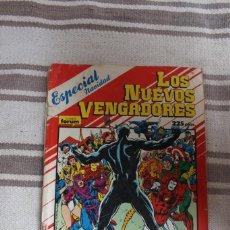 Cómics: ESPECIAL NAVIDAD LOS NUEVOS VENGADORES: UNO DE LOS NUESTROS. Lote 206513283