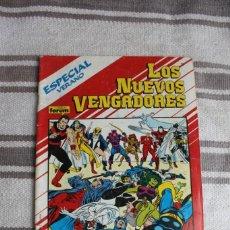 Cómics: ESPECIAL VERANO LOS NUEVOS VENGADORES: MUERTE Y TEXAS. Lote 206513521
