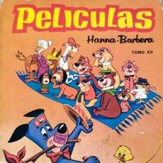 Cómics: LIBRO DE GRAN TOMO DIBUJOS Y DIVERSION EN VIÑETAS PELICULAS HANNA BARBERA TOMO XII COLECCION JOVIAL. Lote 206823930