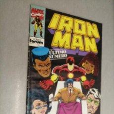 Cómics: IRON MAN NUEVA ETAPA VOL. 2 Nº 15 / FORUM. Lote 207006318