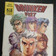 Cómics: DRUNKEN FIST 6. HÉROES ORIENTALES, JADEMAN CÓMICS. FORUM. USA: DRUNKEN FIST 3.. Lote 207147558