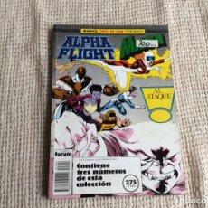 Cómics: ALPHA FLIGHT - TOMO RECOPILATORIO CON LOS Nº 42, 43, 44 -ED. FORUM. Lote 207319718