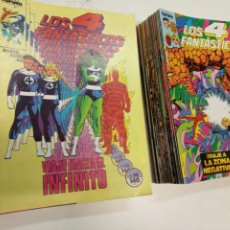Fumetti: LOS 4 FANTÁSTICOS VOL. 1 / LOTE CON 44 NUMEROS / FORUM / MARVEL. Lote 179135382