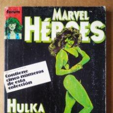 Cómics: RETAPADO MARVEL HÉROES: NÚMEROS 36-37-38-39-40 (FORUM, 1990). CON HULKA DE JOHN BYRNE.. Lote 207733847