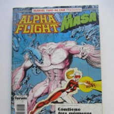 Cómics: ALPHA FLIGHT LA MASA RETAPADO Nº 48-49-50 FORUM E2. Lote 208768420