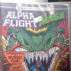 Cómics: ALPHA FLIGHT 50 BIMESTRAL 64 PAGINAS VOLUMEN 1 #. Lote 209025723