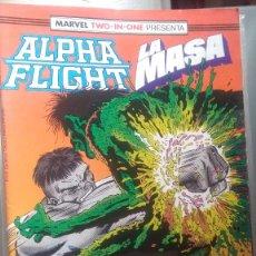 Cómics: ALPHA FLIGHT 51 BIMESTRAL 64 PAGINAS VOLUMEN 1 #. Lote 209025750