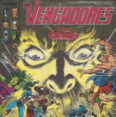 Cómics: VENGADORES VOL. I - RETAPADO - NºS 76 AL 80 - PERFECTISIMO ESTADO !!. Lote 209182160