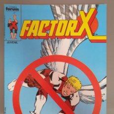 Comics : FACTOR X 15. Lote 209359568